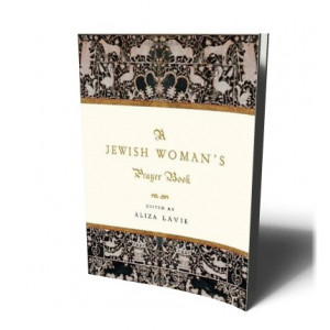 JEWISH WOMAN'S PRAYER BK | LAVIE, ALIZA
