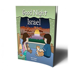 GOOD NIGHT ISRAEL |