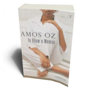 TO KNOW A WOMAN | OZ, AMOS
