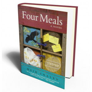FOUR MEALS (LOVES OF JUDITH) | SHALEV, MEIR