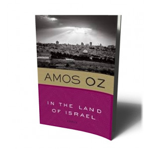 IN THE LAND OF ISRAEL | OZ, AMOS