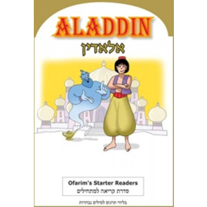 ALADDIN STARTER READERS |