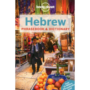 HEBREW PHRASE BK 3RD ED. | LONELY PLANET