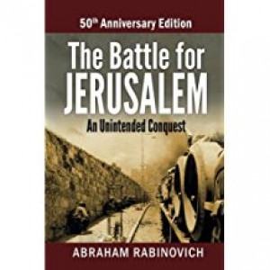 BATTLE FOR JERUSALEM 50TH ANNIVERSARY ED. | RABINOVITCH, ABRAHAM