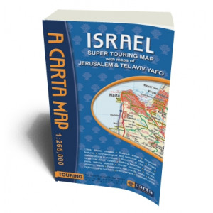 ISRAEL SUPER TOURING MAP   1:265,000