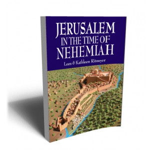 JERUSALEM IN THE TIME OF NEHEMIAH