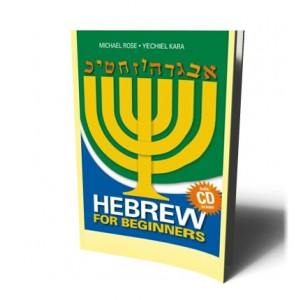 HEBREW FOR BEGINNERS +CD | ROSE, MICHAEL & KARA, YECHIEL