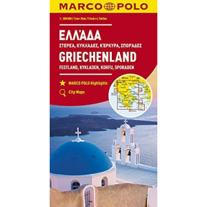 GREECE MARCO POLO MAP