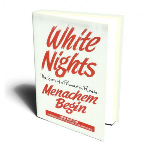 WHITE NIGHTS | BEGIN MENAHEM