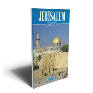 JERUSALEM (SWEDISH) | BONECHI