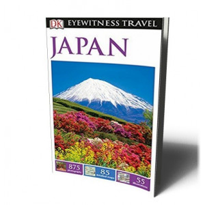 JAPAN EYEWITNESS N/E |