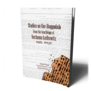 STUDIES ON THE HAGGADAH FROM..NECHAMA LEIBOWITZ | REINER & PEERLESS