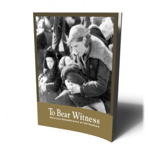 TO BEAR WITNESS(ENG) | GUTTERMAN B. & SHALEV A.