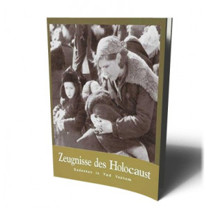 TO BEAR WITNESS(GER)/ZEUGNISSE DES HOLOCAUST | GUTTERMAN B. & SHALEV A.