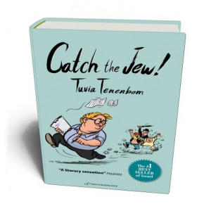 CATCH THE JEW | TENENBOM, TUVIA