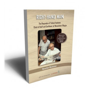 RIGHT HAND MAN | MICHELSON MENACHEM