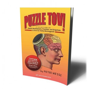 PUZZLE TOV | WEISE PETER