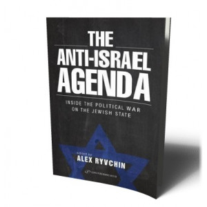 THE ANTI-ISRAEL AGENDA