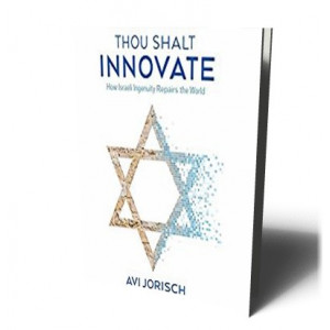 THOU SHALT INNOVATE | JORISCH, AVI