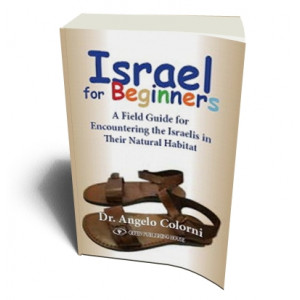 ISRAEL FOR BEGINNERS | COLORNI, ANGELO