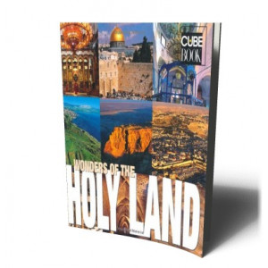 WONDERS OF THE HOLY LAND (CUBE) N/E |