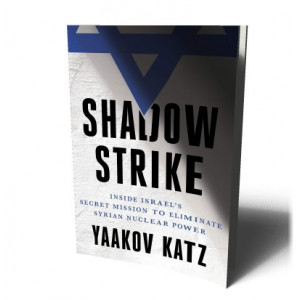 SHADOW STRIKE INSIDE ISRAEL'S SECRET MISSION