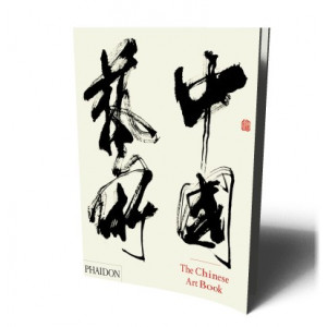 CHINESE ART BOOK |