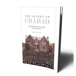 THE SECRET OF CHABAD | ELIEZRIE, DAVID