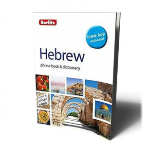 HEBREW BERLITZ PHRASE BOOK & DICTIONARY 4 |