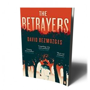 BETRAYERS | BEZMOZGIS, DAVID