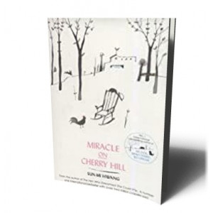 MIRACLE ON CHERRY HILL | WANG, SUN-MI