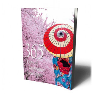 365CUBE BK DAYS OF HARMONY & WISDOM FROM JAPAN |