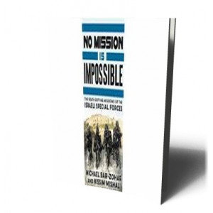 NO MISSION IS IMPOSSIBLE | BAR ZOHAR, MICHAEL
