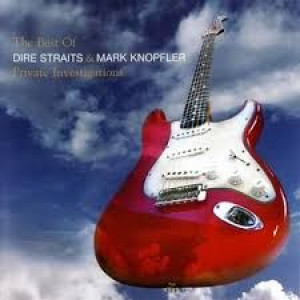 PRIVATE INVESTIGATION DIRE STRAITS CD | DIRE STRAITS