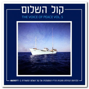 VOICE OF PEACE 5 CD | VARIOUS