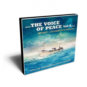 VOICE OF PEACE 4 2CD | VARIOUS